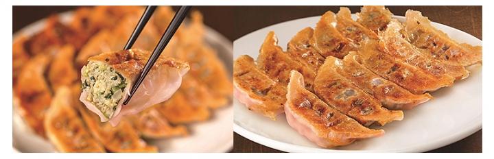 生姜餃子(盛付例)