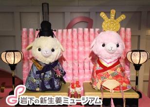 岩下の新生姜ミュージアムのひな祭り