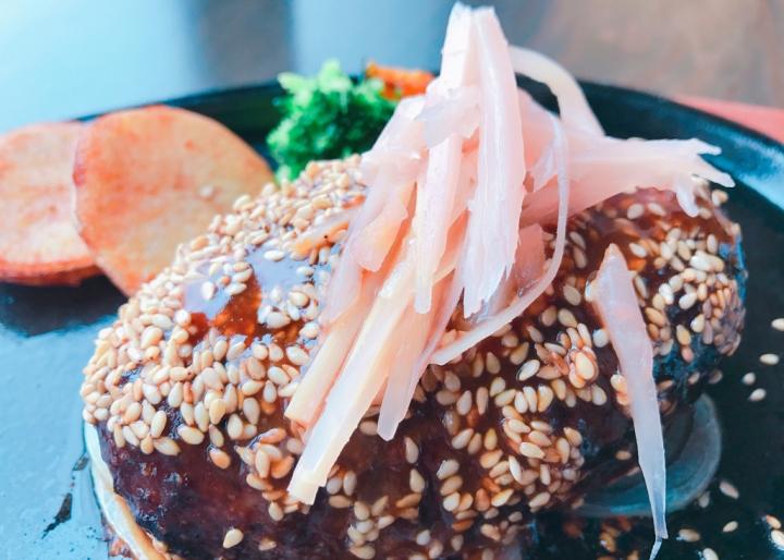 松阪ごま味噌ハンバーグ 新生姜のせ