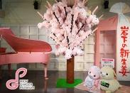 岩下の新生姜ミュージアムのお花見