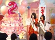 岩下の新生姜ミュージアム開館2周年記念スペシャルイベントがメディアで紹介されました。