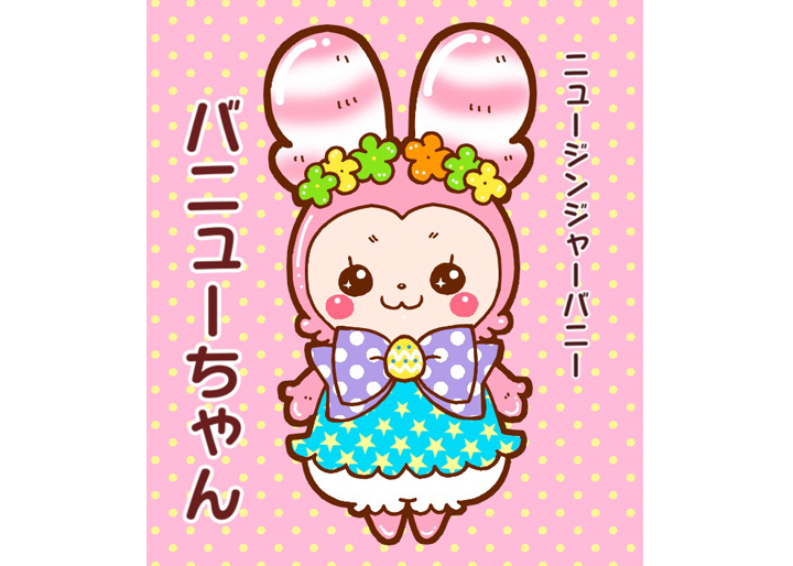 bunny_004