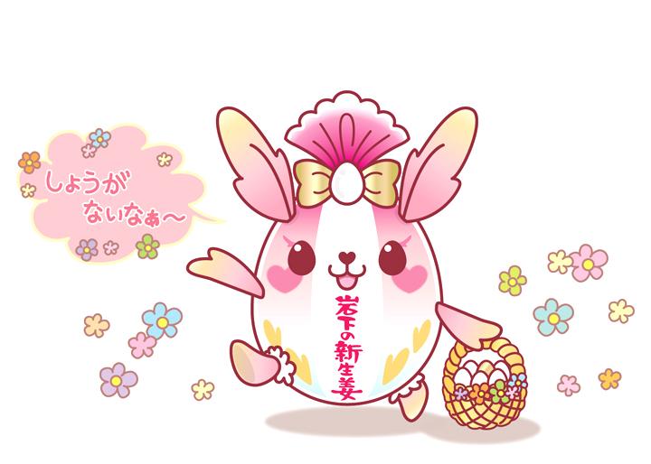 bunny_038