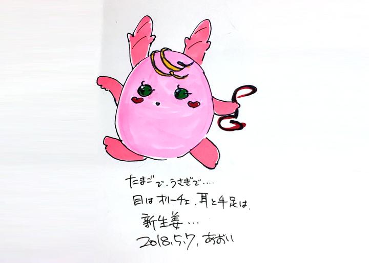 bunny_042