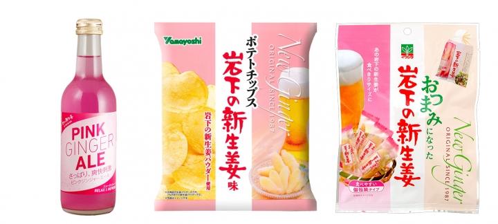 画像:「岩下の新生姜×和style.cafe」ブースの主な取扱商品