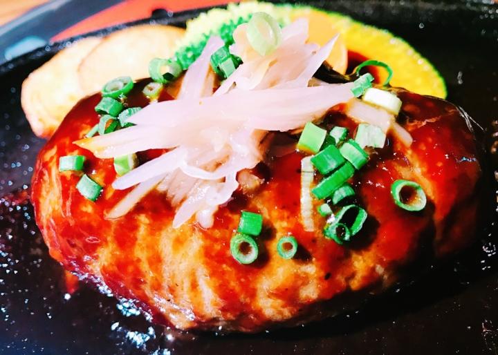 松阪八丁味噌ハンバーグ 新生姜のせ