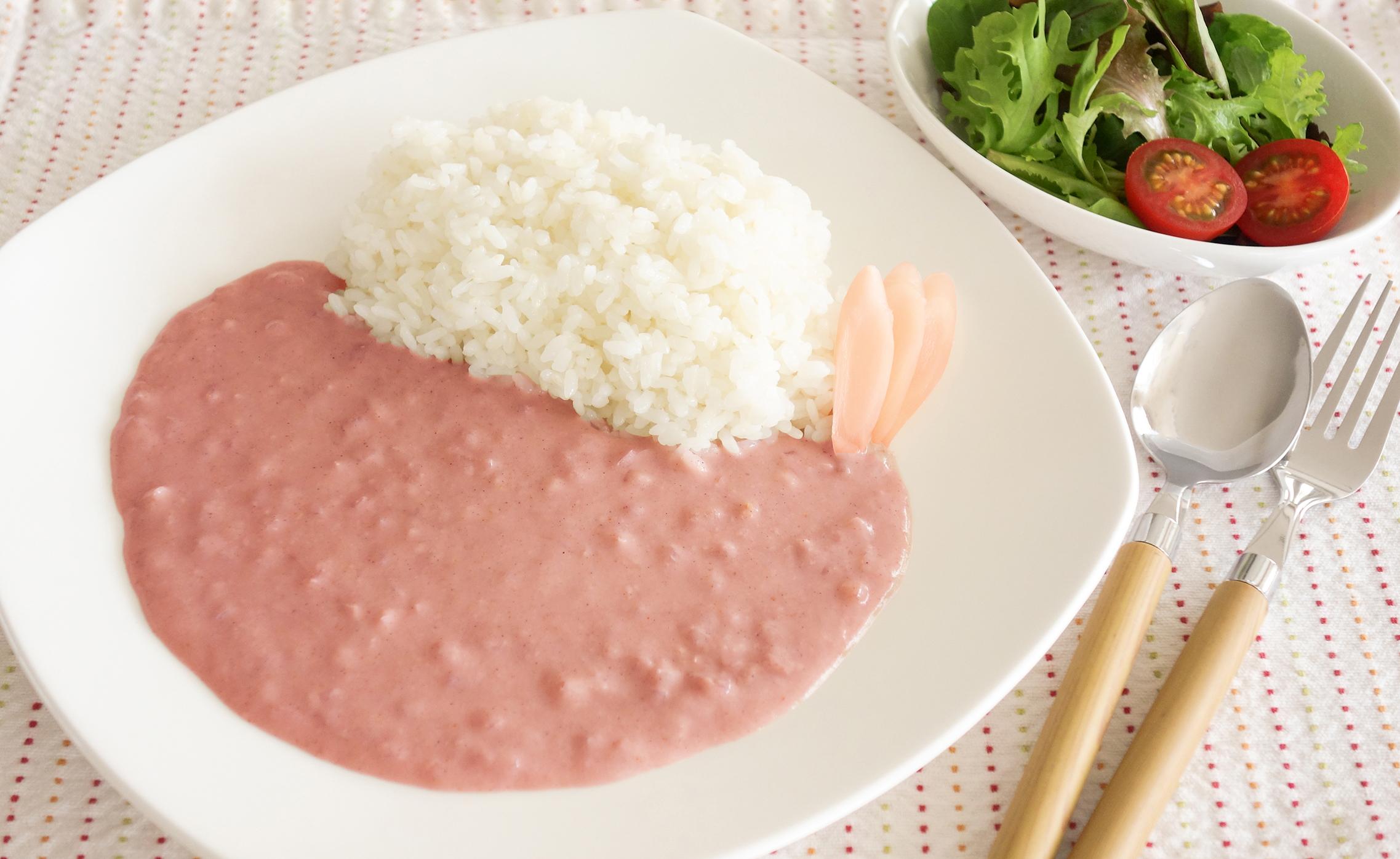 『ピンクニュージンジャーカリー』調理例