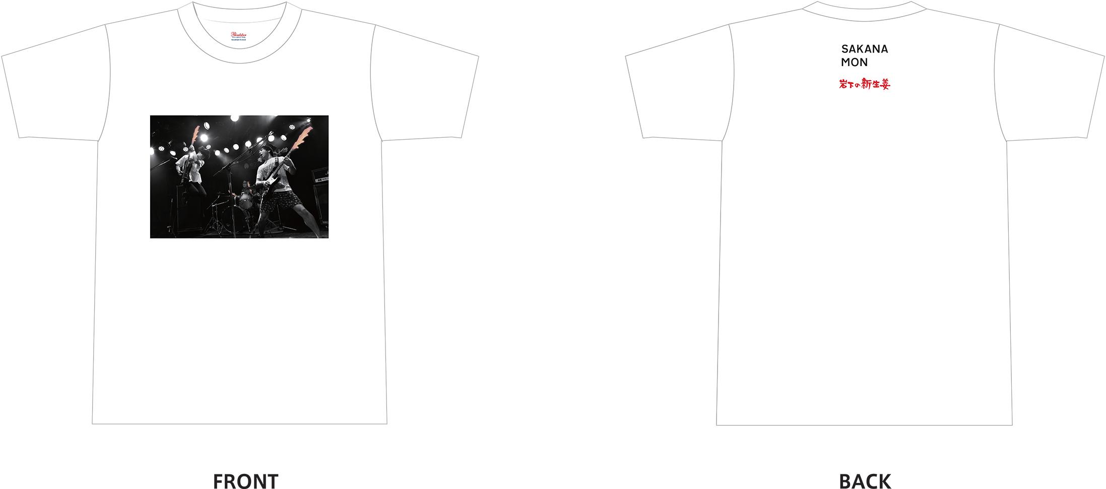 画像:岩下の新生姜×SAKANAMON コラボTシャツデザイン(フロント/バック)