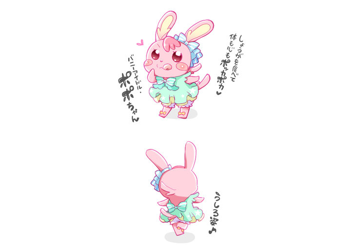 bunny_034