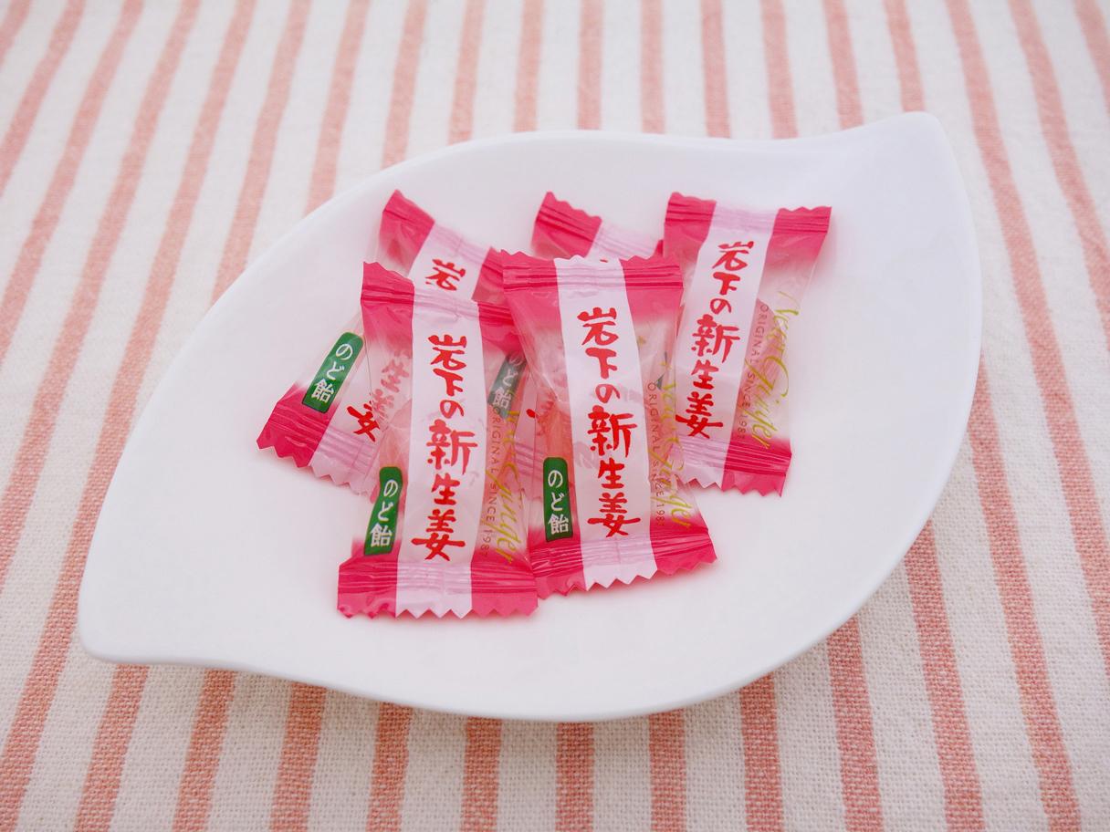 画像:『岩下の新生姜のど飴』個包装