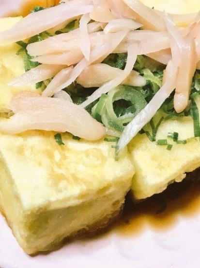 揚げだし豆腐に岩下の新生姜
