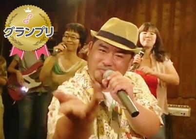 第2回グランプリ「Iwasita(イワシータ)」真野倫太郎