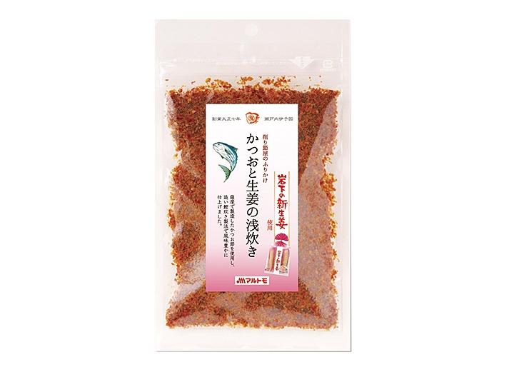 岩下の新生姜×マルトモ『かつおと生姜の浅炊き』