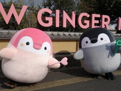 画像:コウペンちゃんとピンクコウペンちゃん@岩下の新生姜ミュージアム