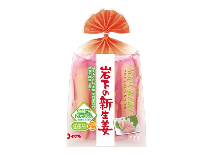 画像:「岩下の新生姜」機能性表示食品パッケージ