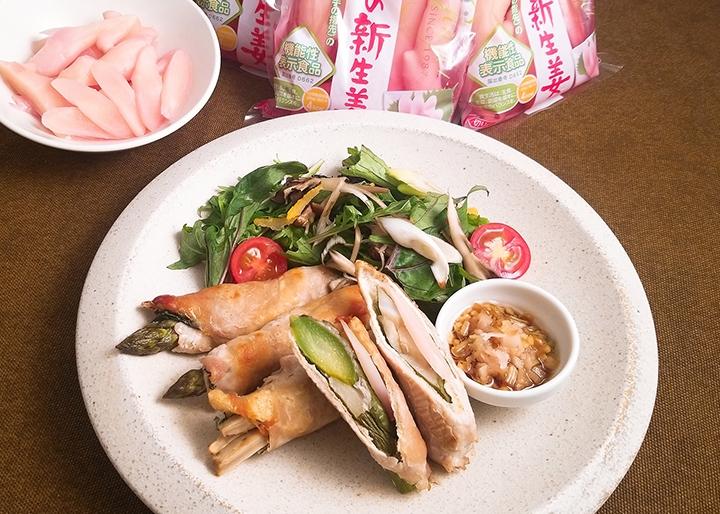 画像:丸の内タニタ食堂「岩下の新生姜肉巻き 新生姜油淋ソース定食」