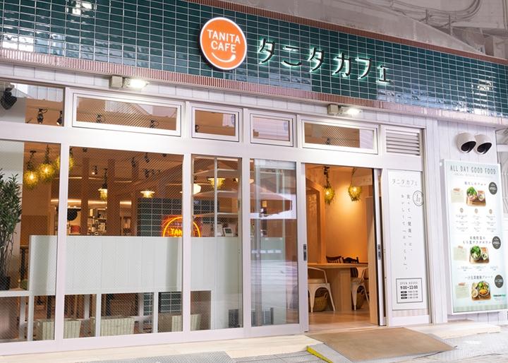 画像:「タニタカフェ有楽町店」外観