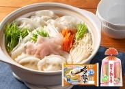 【レシピ】紀文 スープ餃子×岩下の新生姜 餃子鍋