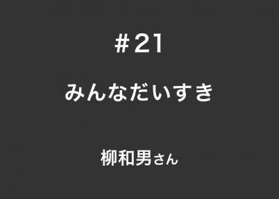 img_sp5-21