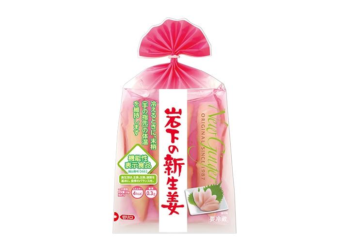 画像:「岩下の新生姜」商品パッケージ