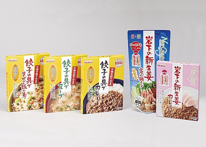 画像:宮島醤油×岩下食品×宇都宮餃子会 栃木の魅力がギュッと詰まったコラボ