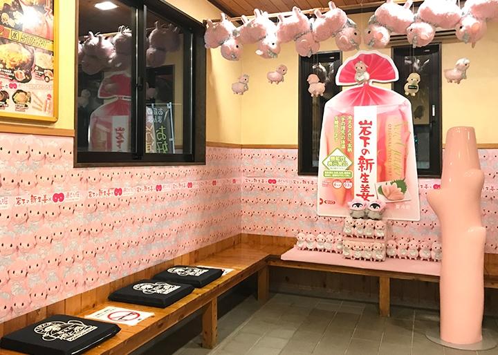 画像:お好み焼道とん堀 小山店