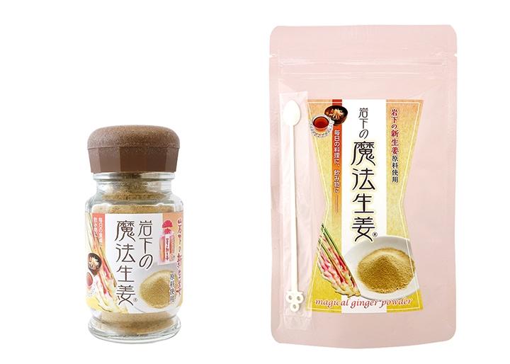 画像:岩下の魔法生姜®(左:ボトル/右:チャック付き袋)