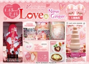 img_love&newginger2021_720×514