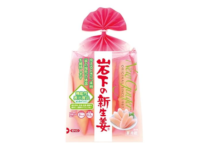 画像:「岩下の新生姜®」商品パッケージ