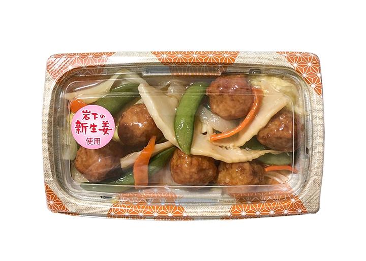 画像:岩下の新生姜入り肉団子と春野菜の和風あん