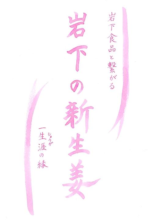 kakukaku_#01