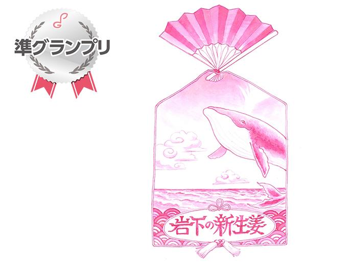 kakukaku_22_second-prize