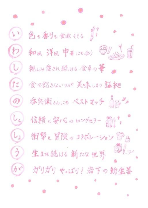 kakukaku_#24