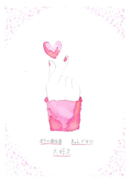 kakukaku_#28