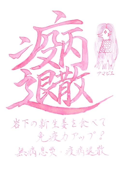 kakukaku_#29